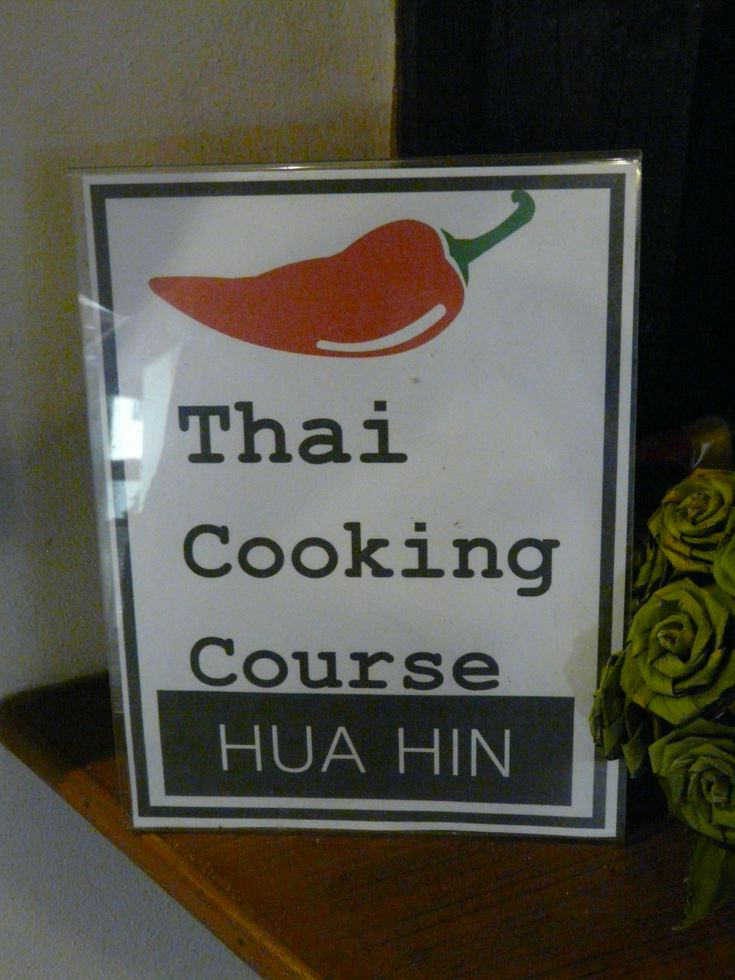 Thai Cooking Corse Hua Hin März 2016