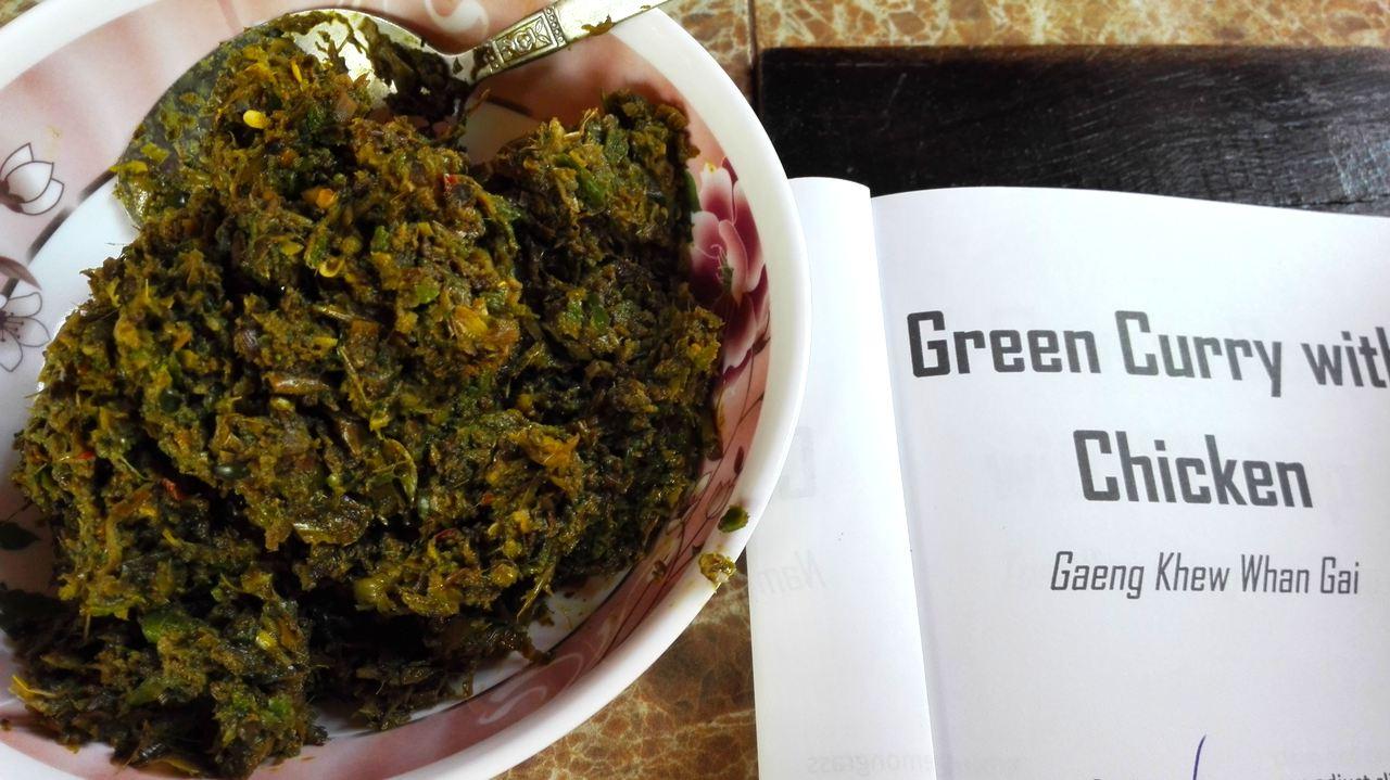 Die Grüne Curry Paste für das Gericht Grüne Curry Paste mit Huhn
